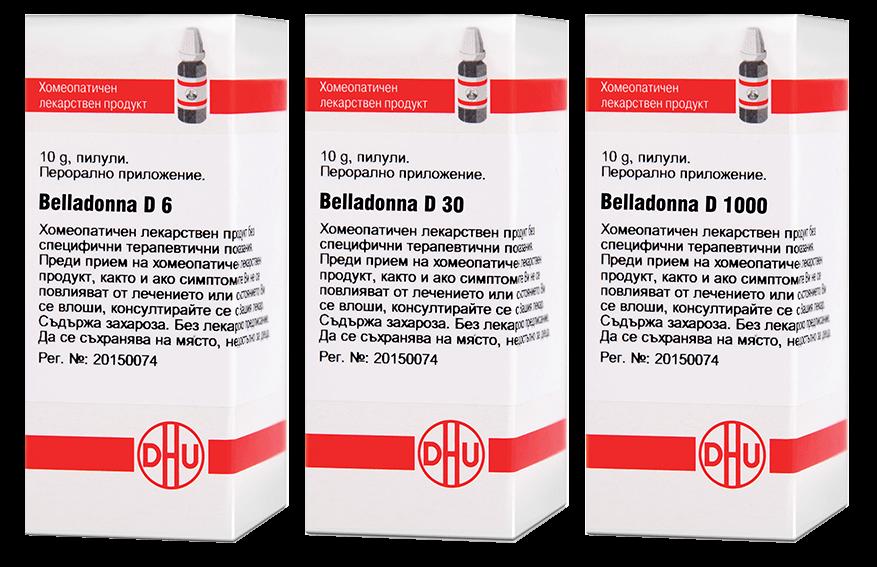 Опаковки на Беладона D6, D30, D1000